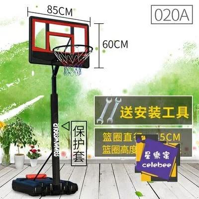 籃球架 兒童籃球架家用室內投籃架可升降落地式籃筐戶外青少年訓練籃球框T | 麥琪精品屋 - Rakuten樂天市場