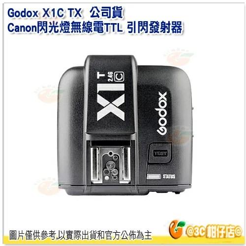 【最便宜】神牛 GODOX X1C X1TX-C CANON TTL 無線觸發器 發射器 引閃器 開年公司貨