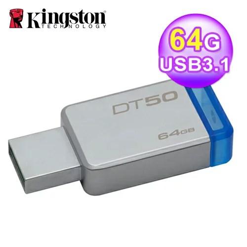 【戰利品】Kingston 金士頓 DT50 64GB 隨身碟 U3【三井3C】@快樂天堂|PChome 個人新聞臺