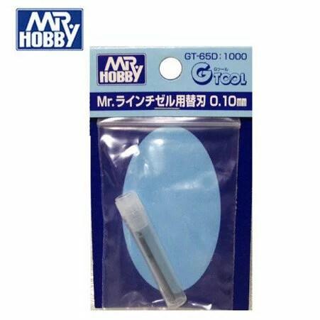 【鋼普拉】MR.HOBBY 郡氏 GSI 鋼彈 模型雕刻刀 刻線刀 模型刀 GT65D 專用替換刀刃 0.1mm 刀片 | 鋼普拉 eye攝影 ...
