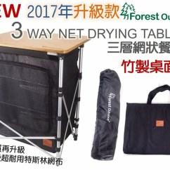 Bamboo Kitchen Cabinets Samsung Appliance Bundle Outdoor 厨柜价格比价推荐 爱逛街台湾代购 苹果户外 Forest Fo 376 竹板 网状餐厨桌厨柜厨房橱柜 Snow Peak Ck 022 Tb2 252