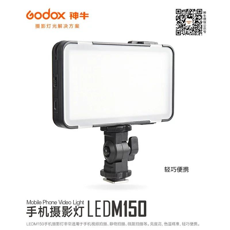 相機專家 Godox 神牛 LED M150 150顆LED 內建鋰電池 手機補光燈 外拍燈 攝影燈 持續燈 公司貨 | CameraPro相機專家 ...