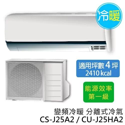 panasonic冷氣型號價格 panasonic- panasonic冷氣型號價格 panasonic - 快熱資訊 - 走進時代