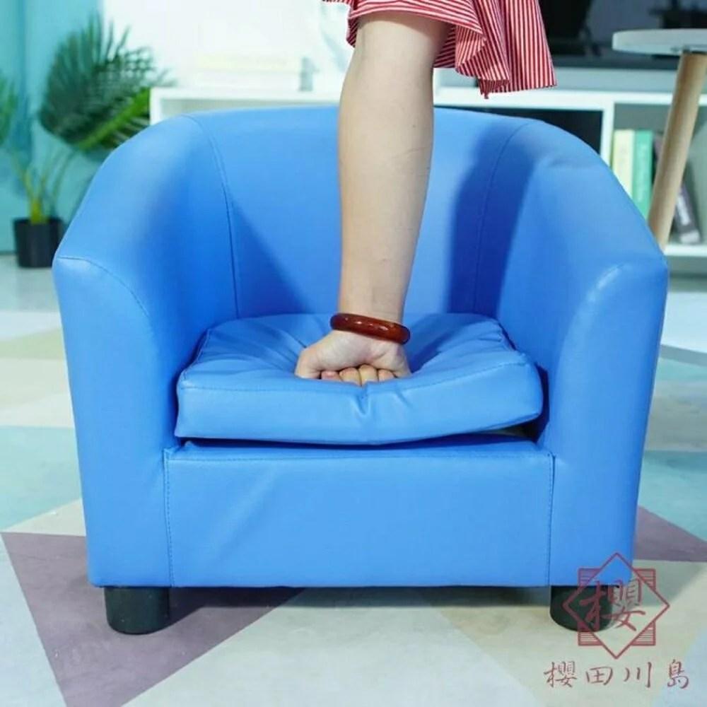 兒童沙發迷你幼兒小沙發懶人沙發凳座椅寶寶沙發【櫻田川島】 | 淘夢屋 - Rakuten樂天市場