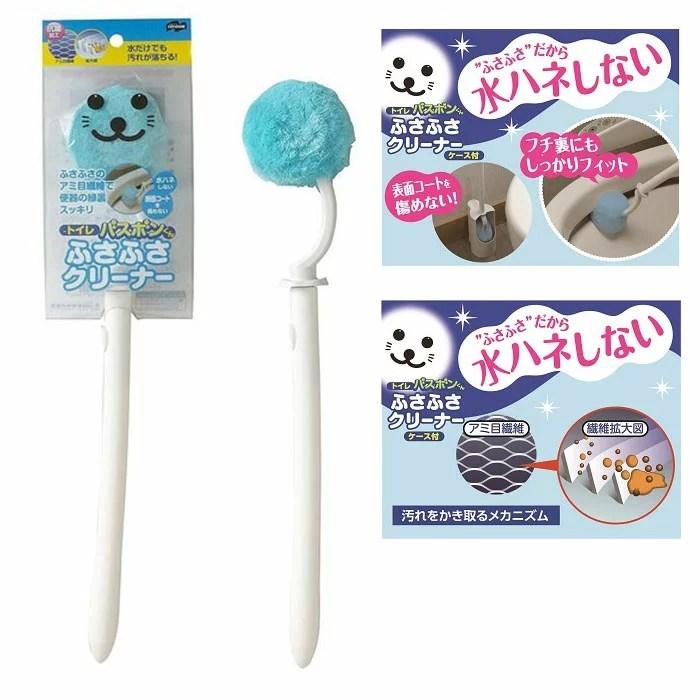 【日本山崎】小海豹馬桶刷-藍 / 特殊纖維 馬桶凹槽專用 #887 | Kelly日韓嚴選 - Rakuten樂天市場