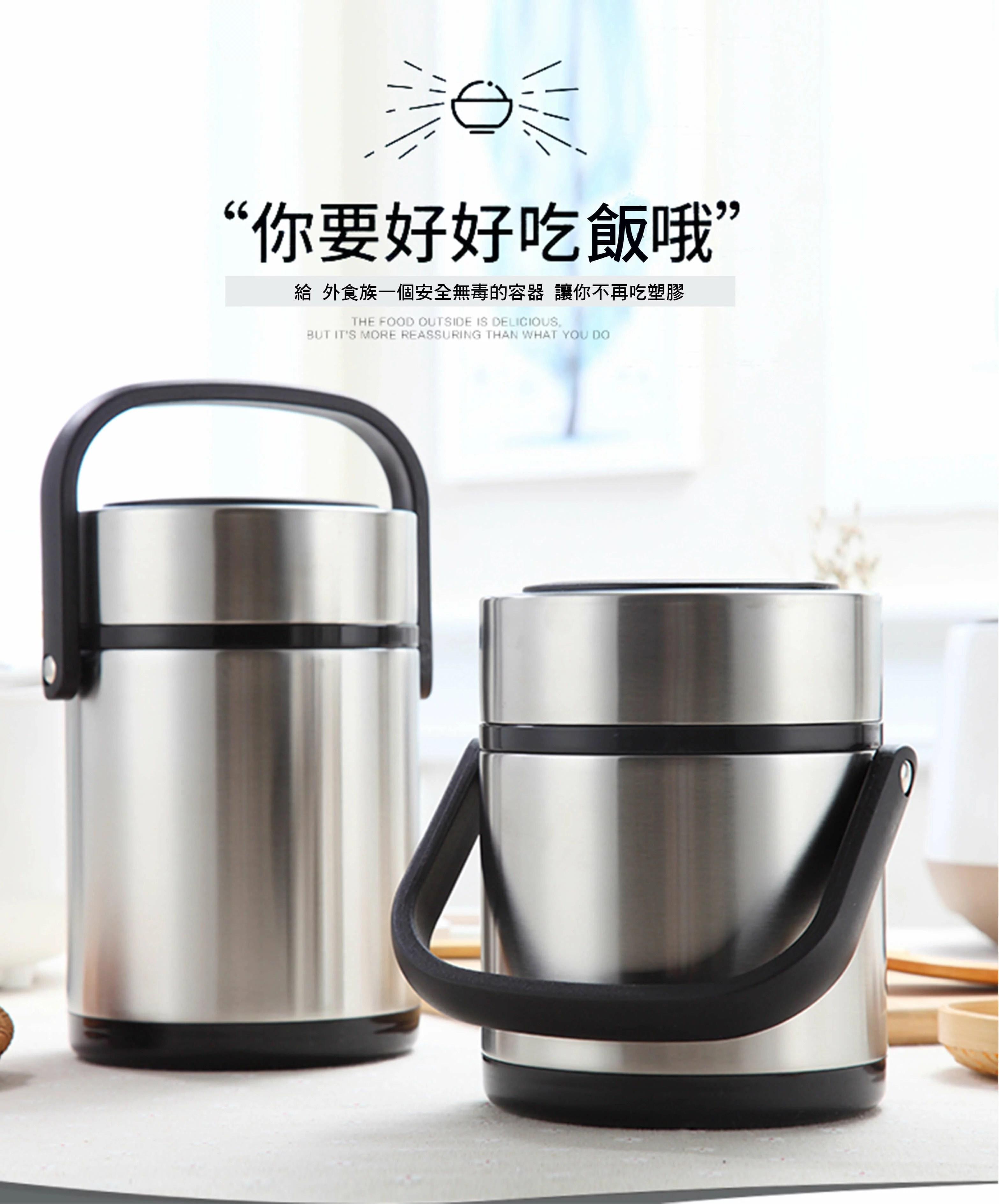 手提 不鏽鋼 提鍋 雙層 保溫 的價格 - EZprice比價網