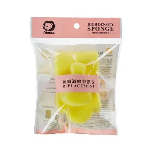Simba小獅王辛巴 - 極細海綿奶瓶刷替換包   小奶娃婦幼用品 - Rakuten樂天市場