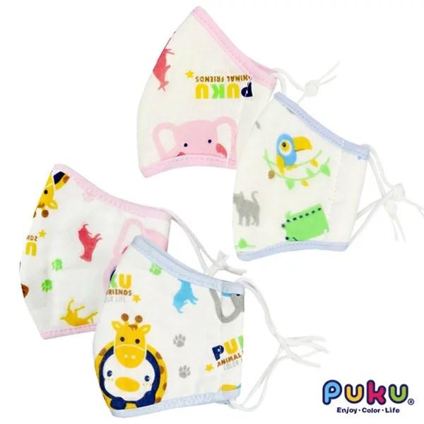 PUKU 藍色企鵝 防護安全口罩 (藍色/粉色) 兒童口罩 寶寶口罩 26501   好娃娃親子生活館 - Rakuten樂天市場