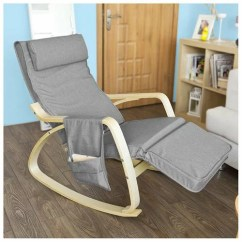 Rocking Chair Footrest Nano Gym Haotiangroup Haotian Relax Gliders Lounge Recliners With Adjustable Fst18
