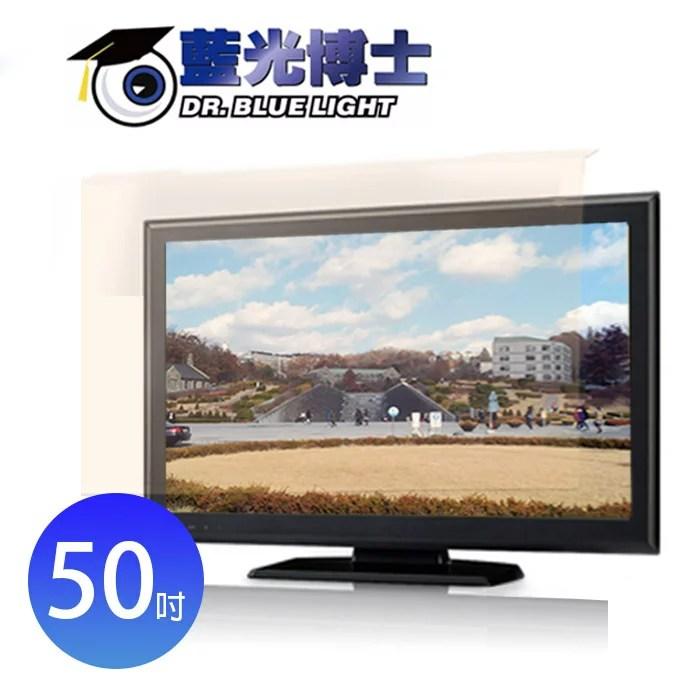 【藍光博士】50吋 藍光博士-抗藍光液晶螢幕護目鏡JN-50PLB   快樂老爹 - Rakuten樂天市場