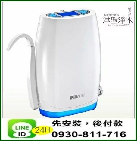 【淨水器·淨水】3m淨水器uva3000 – TouPeenSeen部落格