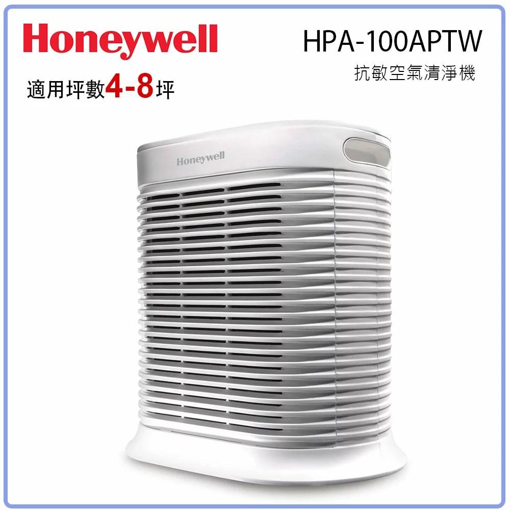 【好康購物折扣優惠】Honeywell HPA-200APTW 抗敏系列空氣清淨機