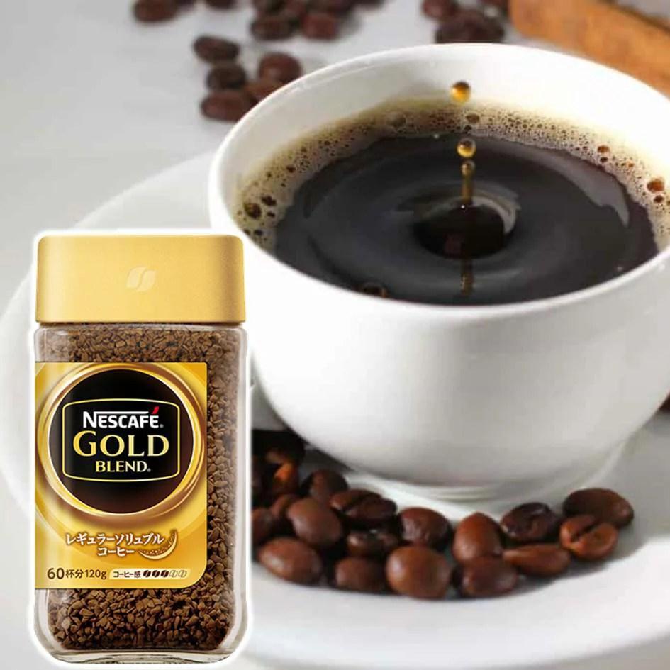 【Nestle雀巢】GOLD BLEND 金牌咖啡粉120g 60杯份 即溶咖啡 黑咖啡 無糖 日本進口咖啡 常溫配送   挑食屋PIKIYA ...