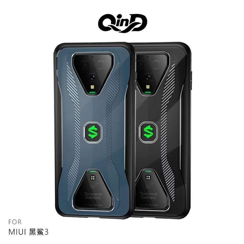 支援卡扣遊戲手把~強尼拍賣~QinD MIUI 黑鯊3、黑鯊3 Pro 雙料手機殼 | 強尼拍賣 - Rakuten樂天市場