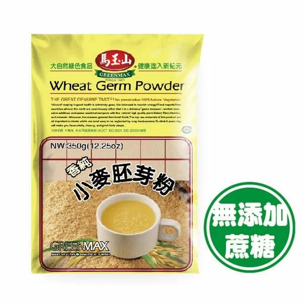 小麥胚芽粉全聯 的價格比價讓你撿便宜 - 愛比價