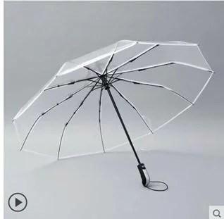 雨傘全自動透明雨傘女折疊白色的塑料三折傘個性男士小清新學生網   摩可美家 - Rakuten樂天市場