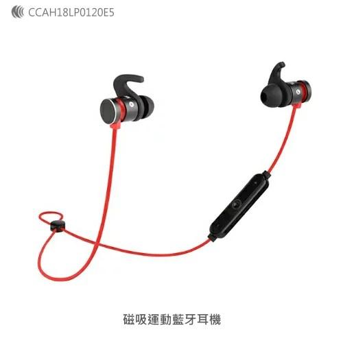 【比價撿便宜】 磁吸運動藍牙耳機 無線藍芽耳機 運動藍芽耳機 運動藍牙耳機 手機平板電腦 無線雙耳耳機-要 ...
