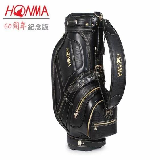 HONMA高爾夫球包男款職業下場高爾夫球包HONMA60周年紀念款球袋 CY【夏沐生活】 | 夏沐生活 - Rakuten樂天市場