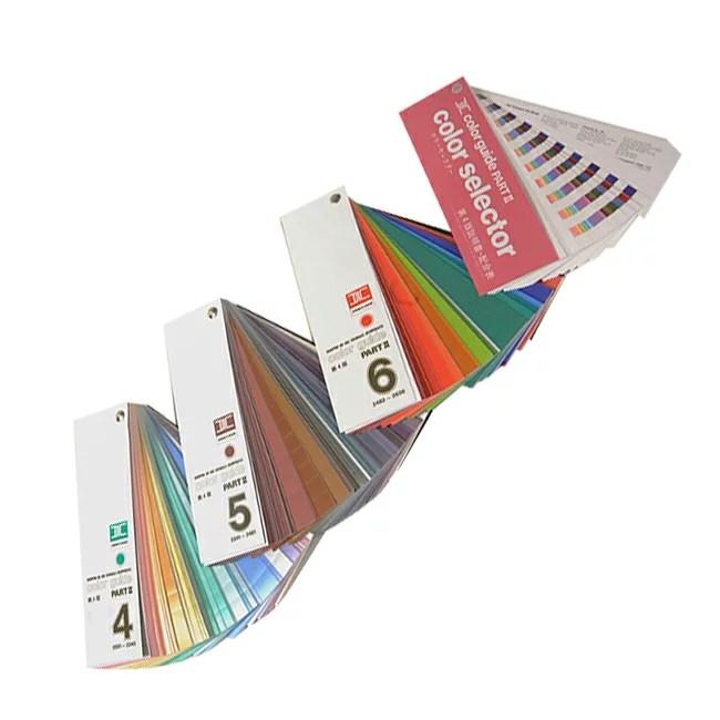 日本 【DIC】 4.5.6 色票 第4版 色彩指南 /組 | 永昌文具用品有限公司 - Rakuten樂天市場