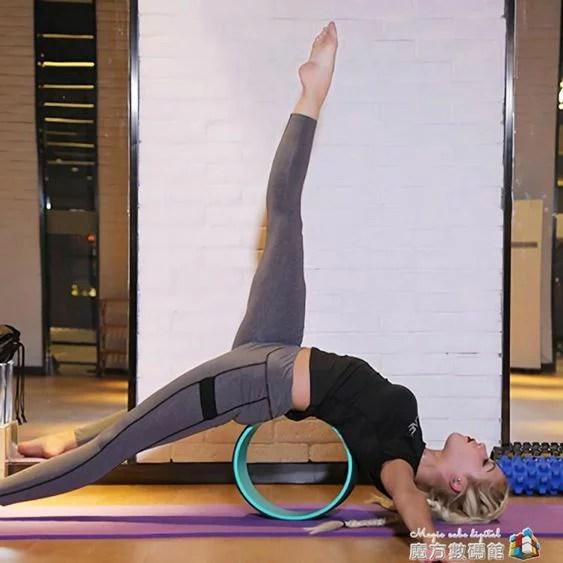瑜伽輪初學者開背加寬家用滾背後彎健身器材瑜伽泡沫輪 - 臺灣樂天市場 - LINE購物