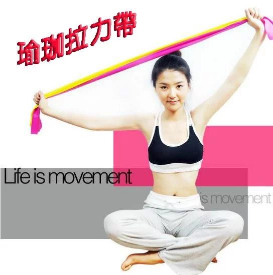 【省錢博士】瑜珈拉力帶健身乳膠管TPE管彈力帶 / 顏色隨機   省錢博士購物網 - Rakuten樂天市場