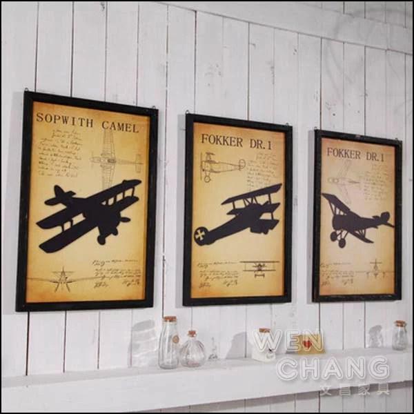 LOFT 美式鄉村工業風 復古泛黃紙剪影飛機 木板畫 掛畫 壁畫 裝飾品 海報 特價 Z035 *文昌家具* | 文昌家具 ...