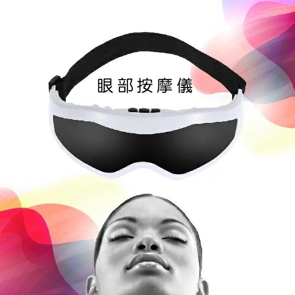 療癒按摩家電-按摩椅/肩頸按摩/眼部按摩/電臀機 | Rakuten樂天市場
