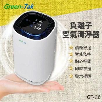 【Green-Tak】綠特智能隨身/車用空氣清淨器