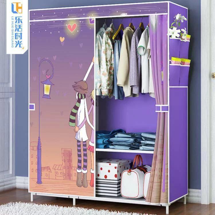 衣櫃簡易布衣櫃收納櫃子家用臥室布藝掛衣櫥組裝出租房用現代簡約 NMS   麥兜小屋 - Rakuten樂天市場