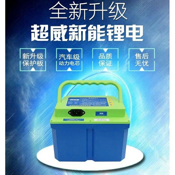 超威鋰電池 60V 20Ah 超威新能鋰電池 電動車鋰電池 電動機車鋰電池 電動自行車 電動腳踏車鋰電池 - 臺灣樂天 ...