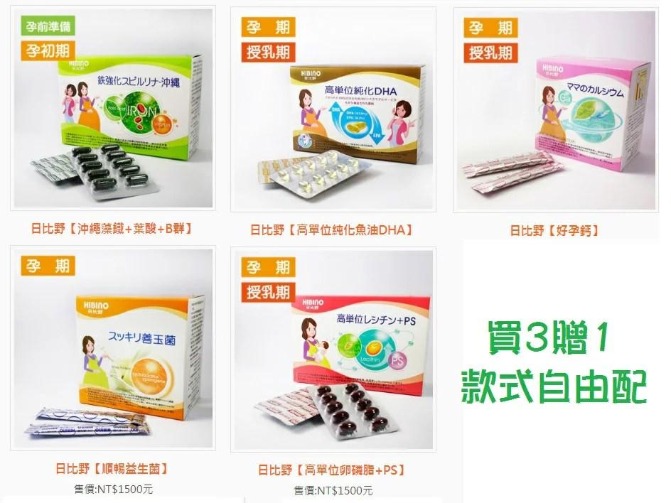 高單位 益生菌購物比價-FindPrice 價格網
