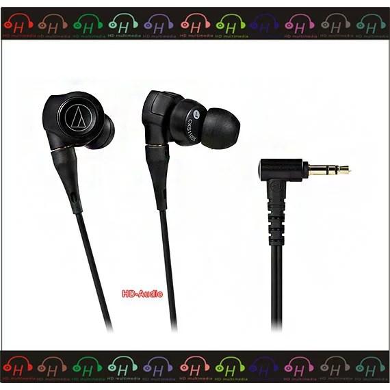 【超值推薦】弘達影音多媒體日本 audio-technica 鐵三角 ATH-CKS1100X 重低音 耳塞式耳機 公司貨
