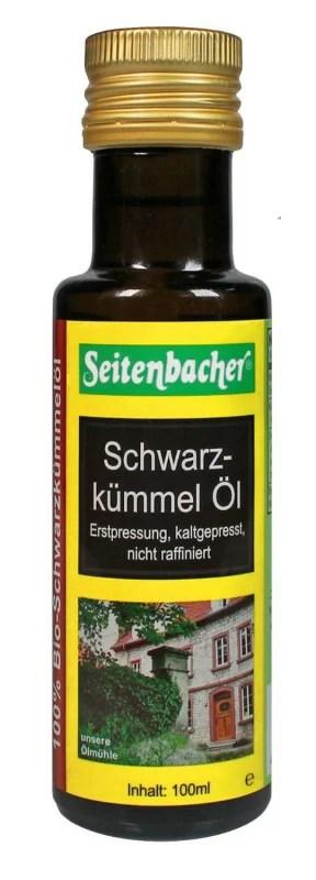 黑種草油 德國 的價格比價結果 - 比價撿便宜