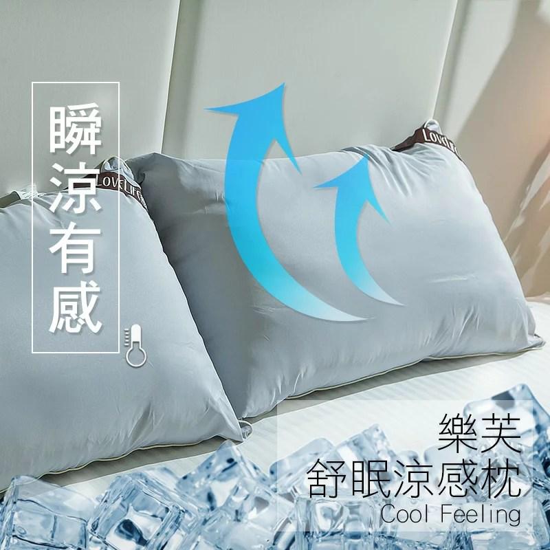 夏日寢具   涼感枕頭/涼蓆/涼被/涼墊   樂天市場購物網