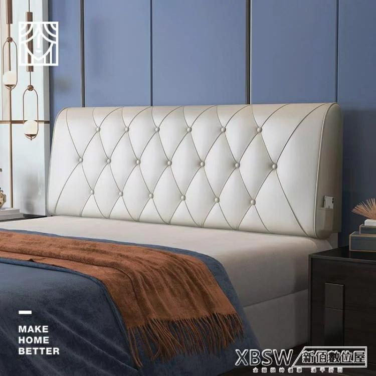 床上靠枕床頭板軟包榻榻米大靠背墊床頭罩床靠墊   萬有引力博物館 - Rakuten樂天市場