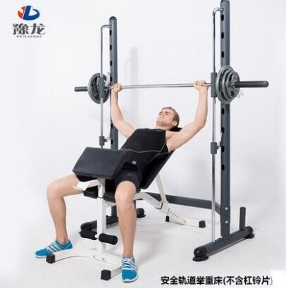 深蹲架多功能安全舉重床架臥推器深運動健身器材杠鈴套裝   好幫手家居 - Rakuten樂天市場