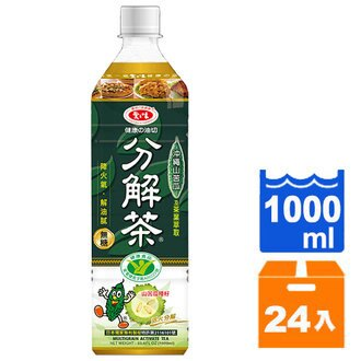 愛之味 分解茶 沖繩山苦瓜(無糖) 1000ml (12入)x2箱 | 康鄰超市好康物廉網 - Rakuten樂天市場