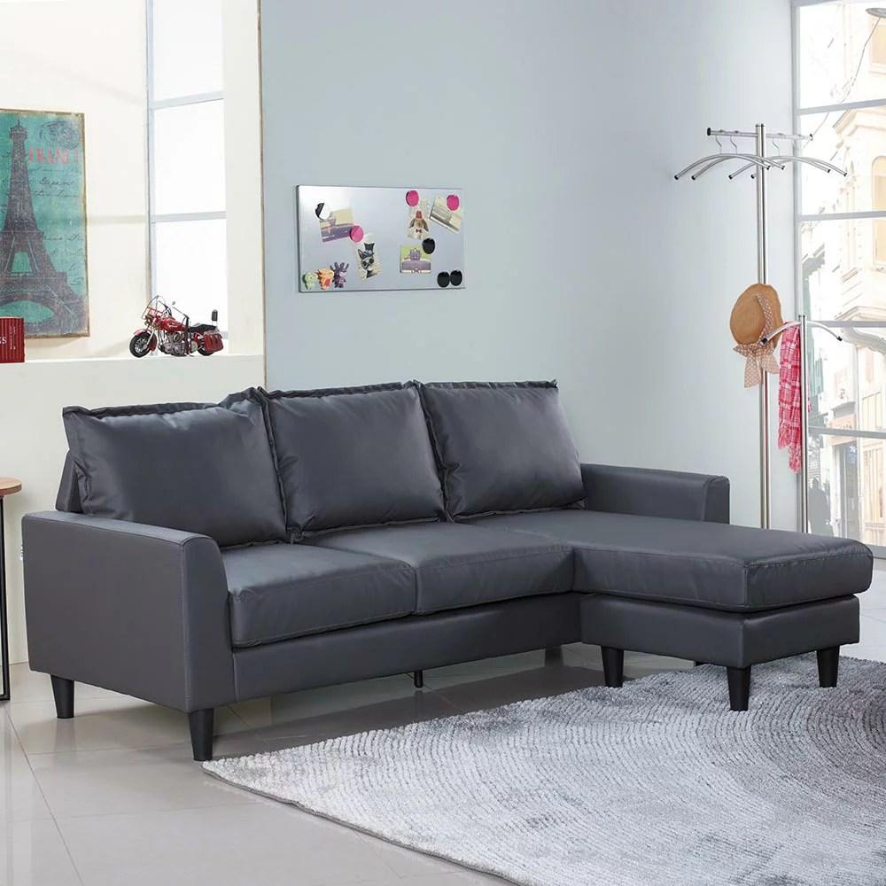 【限時活動折扣】歐克斯小L型沙發(皮質) / H&D哪裡買便宜