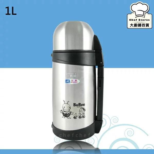 三光牌保溫瓶名典不鏽鋼保冷瓶1L附背帶水壺-大廚師百貨 | 大廚師百貨 - Rakuten樂天市場