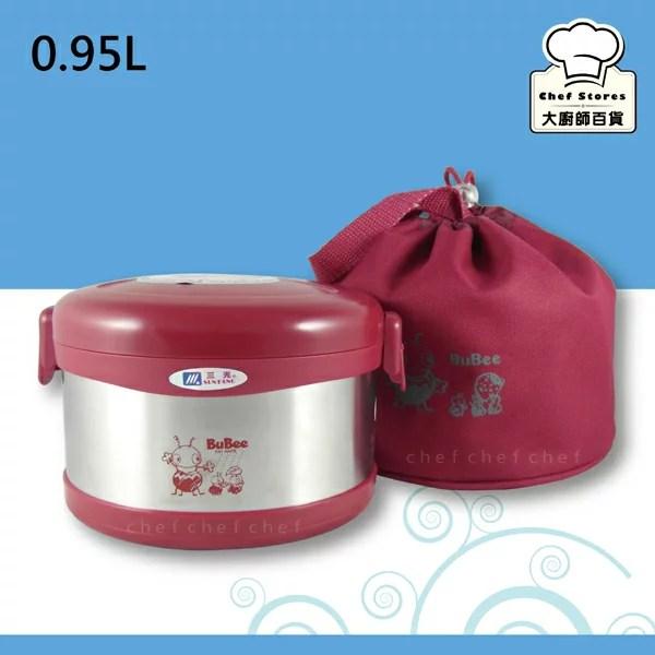 三光牌佳用不鏽鋼保溫便當盒0.95L紅色附隔層提袋-大廚師百貨 | 大廚師百貨 - Rakuten樂天市場