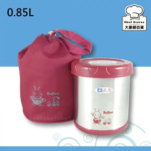 三光牌保溫提鍋蘇香不鏽鋼保溫便當盒0.85L紅附隔層提袋-大廚師百貨 | 大廚師百貨 - Rakuten樂天市場