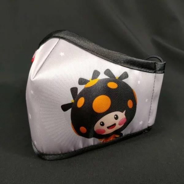 PYX 品業興 輕薄型口罩M/S - momo聯名限量版 (快樂momo)   KLEVER - Rakuten樂天市場