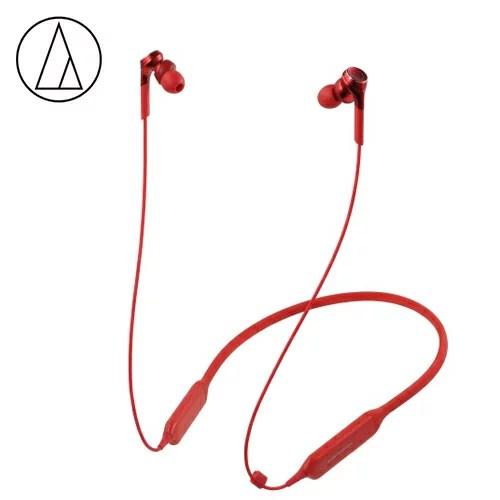 【超實用】【audio-technica 鐵三角】ATH-CKS770XBT 頸掛式藍牙耳機 紅色【三井3C】-本周活動優惠中