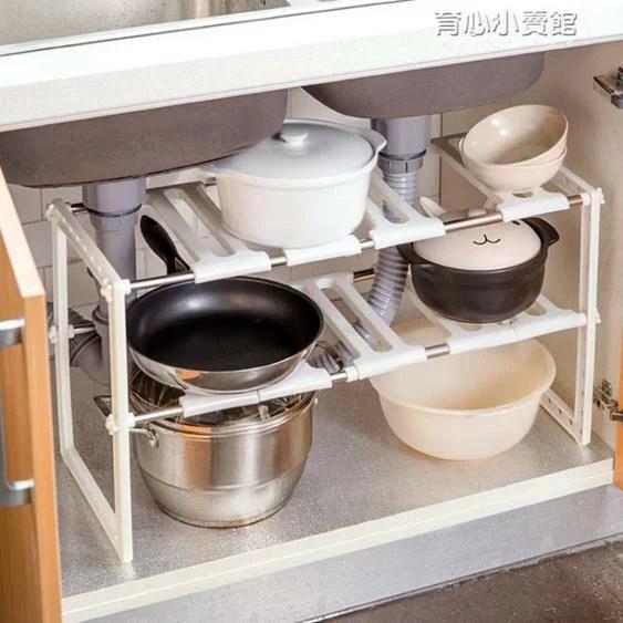 不銹鋼水槽下架子廚房置物架多層伸縮收納架落地儲物架鍋架 | 維科特3C - Rakuten樂天市場