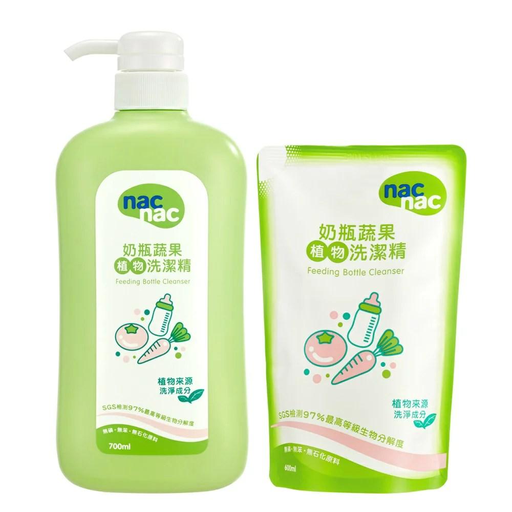 nac nac - 奶瓶蔬果洗潔精 1罐700ml+1補充包600ml   小奶娃婦幼用品 - Rakuten樂天市場