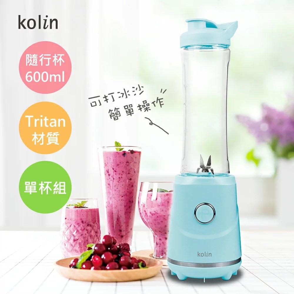 歌林隨行冰沙果汁機(單杯組)KJE-SD1905 - 臺灣樂天市場 - LINE購物