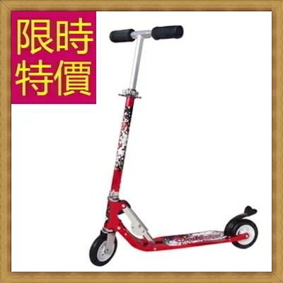滑板車的價格比價推薦,樂天市場共259筆滑板車相關商品