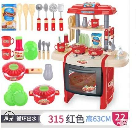 【聖誕節禮物】小伶兒童廚房玩具套裝煮飯做飯女童女孩過家家寶寶3-6歲7生日禮物 | 莎韓依 - Rakuten樂天市場