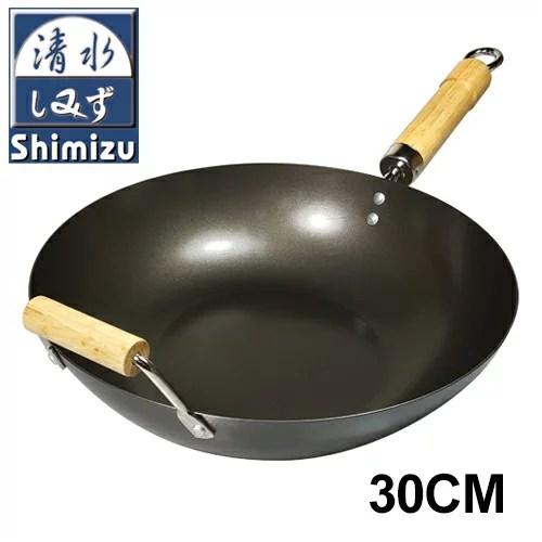清水 炒鍋 清水 輕盈鐵製炒鍋(30cm)【愛買】 - 比價查詢- Biza 比價網