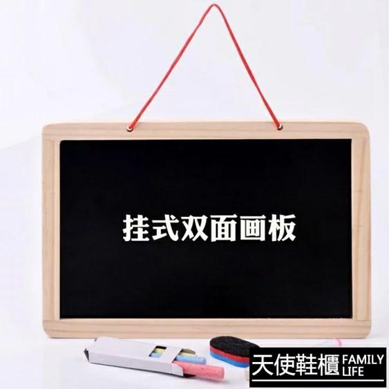 實木兒童磁性寫字板可擦白板粉筆字小黑板掛式家用教學創意畫板【快速出貨】 | 天使鞋櫃 - Rakuten樂天市場